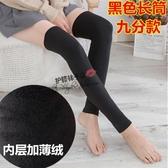 日系踩腳高筒襪秋冬加絨肉膚色中厚長筒襪女過護膝襪半截大腿襪子   koko時裝店