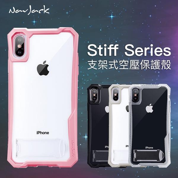Navjack Stiff Series iPhone Xs Max 支架式 保護殼 抗摔 吸震 空壓殼 耐磨