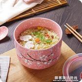 日式帶蓋密封泡面碗大號陶瓷保鮮碗家用米飯湯碗大碗學生飯盒面碗