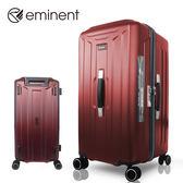 【EMINENT雅仕】斯克斯系列-霧面時尚運動款PC旅行箱 行李箱_26吋(紅)