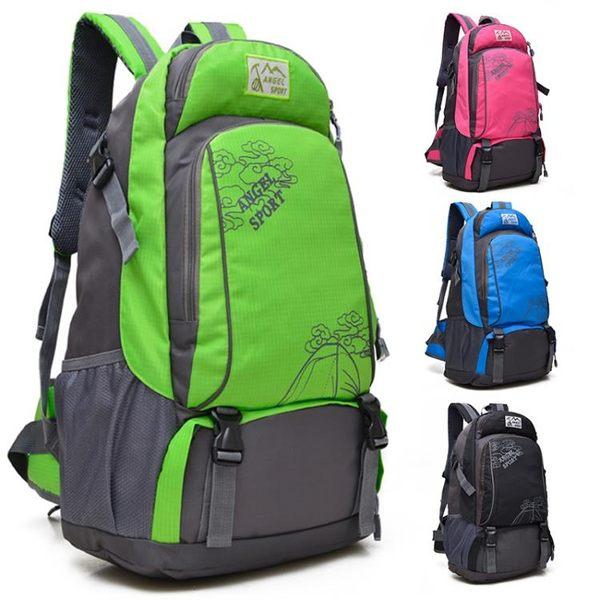 後背包 韓版書包旅行包運動大容量雙肩包女戶外中學生男士旅游背包登山包 芭蕾朵朵