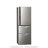 【南紡購物中心】Panasonic國際牌【NR-C389HV-L】385公升三門變頻冰箱絲紋灰 優質家電