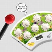 五星打地鼠王玩具兒童經典小孩子敲打老鼠幼兒益智計分電動游戲機 交換禮物