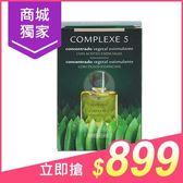 ReneFurterer 萊法耶 頭皮養護5號精油(複方5號)50ml【小三美日】$1050