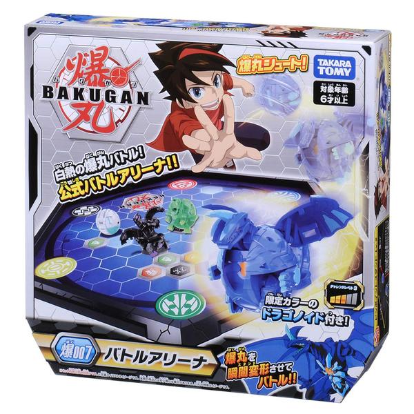 爆丸BP-007 戰鬥場藍 Dragonoid BLUE_BK12479