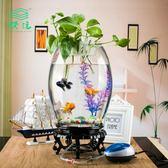 出口超白金魚缸圓形辦公桌小型創意水族箱生態缸家用水培玻璃魚缸 LR3654【每日三C】TW