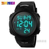 一件免運-時尚商務大錶盤戶外運動防水男士電子錶多功能數字式夜光學生手錶7色