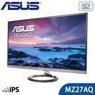 【免運費】ASUS 華碩 MZ27AQ 27型 2K IPS 專業螢幕 薄邊框 廣視角 內建喇叭 低藍光 不閃屏 三年保固