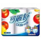 可麗舒 廚房紙巾60張(6卷x6串/箱)