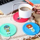 USB保溫碟咖啡牛奶豆漿電熱保溫杯墊圓型杯墊恒溫底座特惠免運