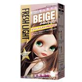 【美肌拉娜】富麗絲FRESHLIGHT染髮系列 秋楓棕(第一劑40g第二劑80ml)