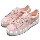 Puma 休閒鞋 Basket Platform L 粉紅 白 皮革 厚底 女鞋【PUMP306】 36582102