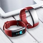智能手環 智能手環男女通用測心率情侶防水運動計步器多功能手環手表 快速出貨