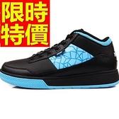 籃球鞋-好搭有型流行男運動鞋61k5【時尚巴黎】