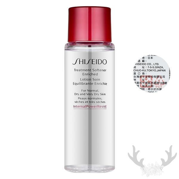 SHISEIDO資生堂 活妍淨泉露(保濕型)30ml 化妝水 溫和