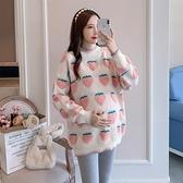 孕婦上衣 孕婦裝冬裝時尚新款2021春孕婦毛衣中長款大碼上衣潮【快速出貨八折下殺】