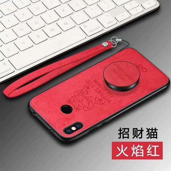 小米6 手機殼 潮牌 卡通 招財貓 保護殼 全包 麋鹿 布紋 保護殼  氣囊支架
