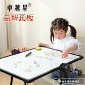 兒童畫畫板畫架可升降雙面磁性支架式小黑板家用寫字學習3歲2白板igo『韓女王』