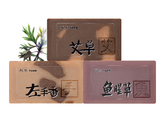 【阿原肥皂】抗菌防疫大作戰