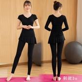 瑜伽服套裝 運動套裝女拉丁舞蹈服寬鬆顯瘦形體健身服假二件裙褲 LJ2296『科炫3C』