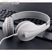 電腦耳機台式帶麥頭戴式游戲有線手機耳麥「Chic七色堇」