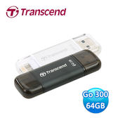 Transcend 創見 JetDrive Go 300 iOS OTG 隨身碟 雙頭龍 64G 64GB  USB3.1