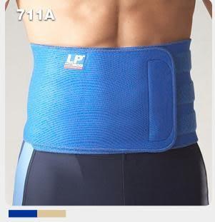 【宏海護具專家】 護具 護腰 LP 711A  單片式腰部束腹帶 (1個裝)  【另有售LP 937新款護腰】
