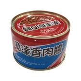 廣達香肉醬150gx3入【愛買】