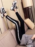 打底褲 春秋季黑色打底褲女外穿九分薄款灰色高腰彈力顯瘦瑜伽褲小腳褲子 新品