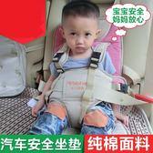 車載嬰兒童汽車墊坐墊小孩便攜式寶寶帶固定器簡易0-4歲   color shopYYP