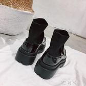 歐洲站馬丁靴女英倫短靴冬毛線口加絨棉鞋鬆糕底短筒靴子 盯目家