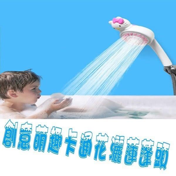卡通淋浴花灑噴頭 寶寶洗澡可愛塑料 家用手持蓮蓬頭 可愛逗趣花灑蓮蓬頭 居家沐浴 寶寶最愛