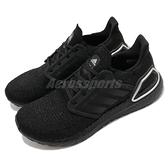 adidas 慢跑鞋 Ultraboost 20 黑 銀 男鞋 Boost 頂級緩震舒適 運動鞋【ACS】 FV8333