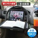 車用桌 車載小桌板折疊桌汽車餐桌後排小飯桌學習桌車用電腦桌筆記本支架T