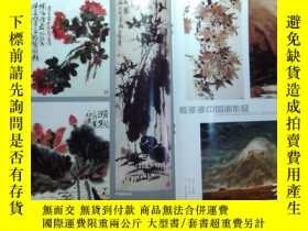 二手書博民逛書店書畫藝術2000年第5 6期(中國書畫雙月刊)總第65 66期罕