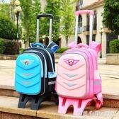 拉桿書包男孩6-12周歲 小學生女孩拖桿書包1-3-5年級大號防水免洗 怦然心動NMS
