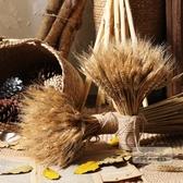乾燥花 小麥穗 大麥田園鄉村天然植物藝術裝飾開業大麥花束拍攝道具干花-快速出貨JY