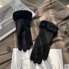 手套冬天女麂皮加絨加厚觸屏手套保暖防寒騎行手套可愛學生皮手套