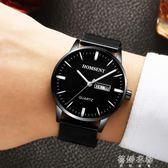 男錶防水手錶男士學生韓版簡約潮流休閒石英時尚非機械錶 蓓娜衣都