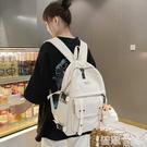 帆布後背包 後背包女大學生百搭簡約帆布書包帶掛件2021新款可裝電腦後背背包 智慧e家 新品