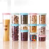 帶刻度透明密封罐 廚房面條收納罐 塑料雜糧儲物罐 零食收納盒