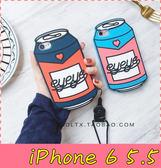 【萌萌噠】iPhone 6 / 6S Plus (5.5吋)  韓國愛心飲料瓶保護殼 全包防摔 矽膠軟殼 手機殼 手機套 外殼