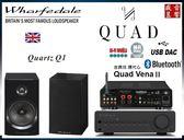 盛昱音響 #英國 QUAD VENA II 無線串流綜合擴大機+英國 Wharfedale Quartz Q1書架喇叭 #現貨