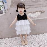 大尺碼夏季女童連衣裙新款寶寶夏裝網紗裙兒童超洋氣公主蛋糕裙子潮 最後一天85折