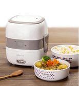 小熊電熱飯盒雙層陶瓷迷你保溫飯盒可插電加熱蒸煮飯盒蒸飯熱飯器-享家生活館 IGO