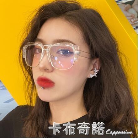 大框显瘦太阳镜防紫外线网红同款百搭时尚平光眼镜 卡布奇諾
