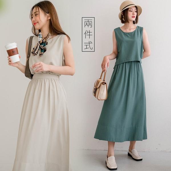 MIUSTAR 兩件式!寬肩短背心+側口袋長裙(共3色)【NJ1588】預購