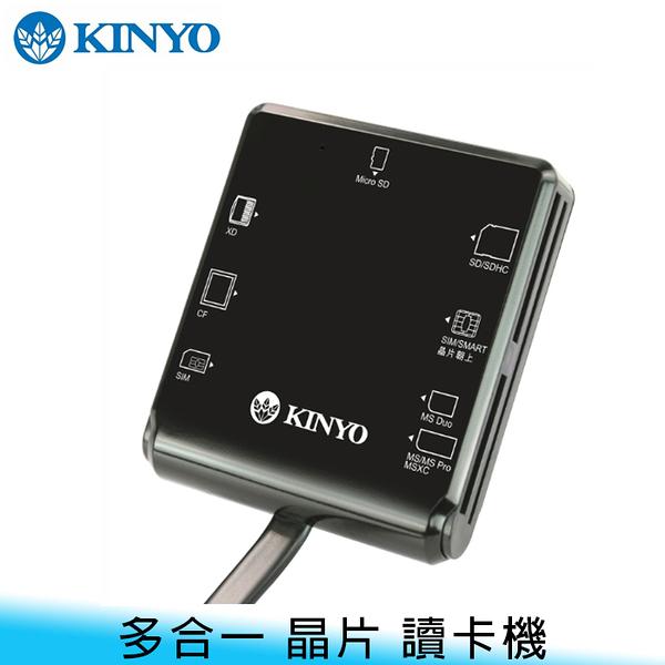 【妃航】KINYO KCR-359 多合一/多功能 1.2m 自然人/金融卡 晶片 讀卡機 電子 報稅/健保卡