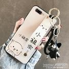 oppor11s手機殼女oppor11女女硅膠oppor9splus日韓卡通網紅『新佰數位屋』