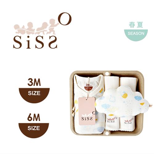 【SISSO有機棉】你在這裡天氣晴紗布蝴蝶裝禮盒 3M 6M